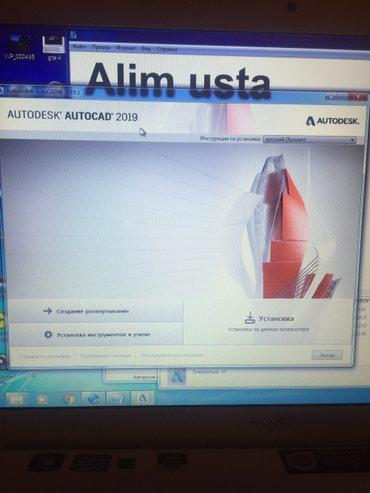 Bakı şəhərində AutoCad yep yeni versiya