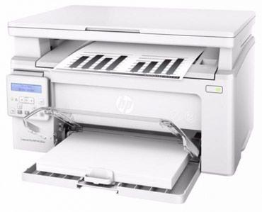 Bakı şəhərində HP LaserJet Pro M130nw wi-fi