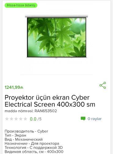 Proyektorlar - Azərbaycan: BirKartla ve Bolkartla maksimum 18 aya qədər Nəğd qiyməti aylığa