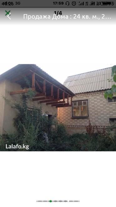 audi rs 3 25 tfsi в Кыргызстан: Продам Дом 25 кв. м, 3 комнаты