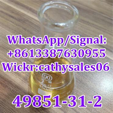 Free customs Clearance,2-Bromo-1-phenyl-1-pentanone cas -2 Поставка фа