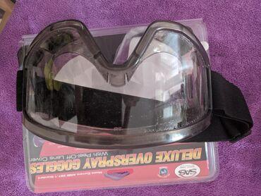 Очки для защиты внешних факторов 300 сом