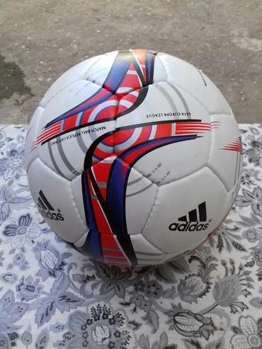 Toplar Bakıda: FutbolTopu.Tazadir Cox keyfiyatlidir.TamizPakistandir