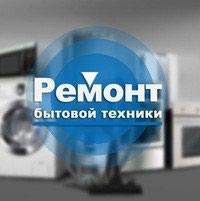 кофемашины для зернового кофе в Кыргызстан: Ремонт бытовой техники - микроволновок, водонагревателей (аристон