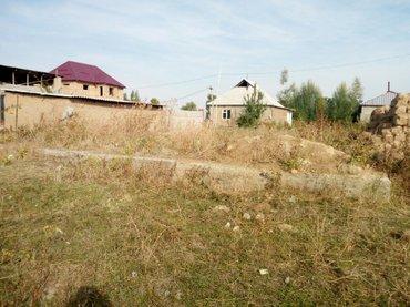продаю участок 4 соток, Мурас-Ордо. Имеется красная книга. Есть фундам в Бишкек