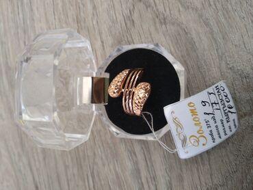 Украшения - Лебединовка: Продается золотое кольцо. Проба 375, размер 17,5. Очень красиво