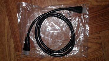 hdmi kabel в Кыргызстан: Прдаю кабель HDMI (новый) длиной 1,5 метра