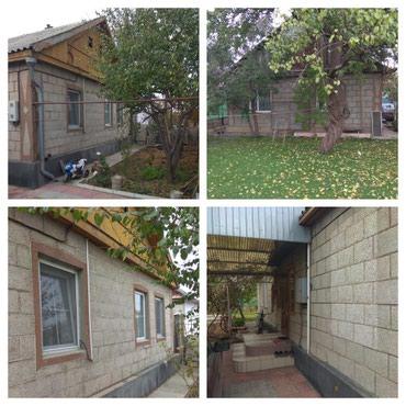 ПРОДАЮ: большой, немецкий дом, в в Бишкек