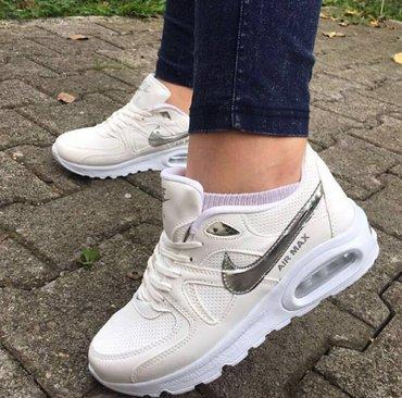 Nike air max 3 bele zenske sa srebrnim znakom brojevi od 36- 40 zemlja - Belgrade