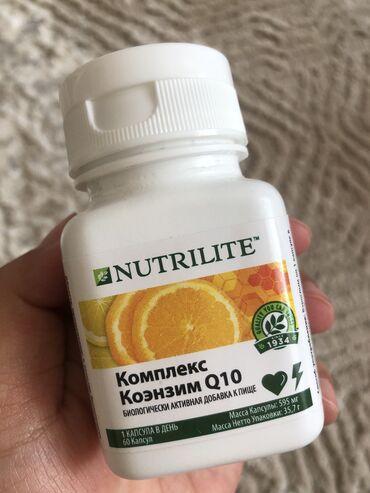 amway nutrilite в Кыргызстан: Витамины NUTRILITE (Amway)Комплекс Коэнзим Q10В эти жаркие дни у