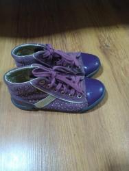 маршрутизаторы nat в Кыргызстан: Ботиночки кожаные итальянские Naturino, 29 размер