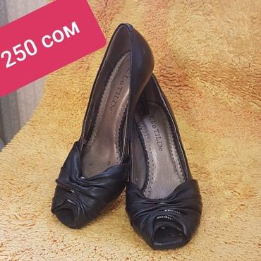 Б/у женские туфли. Размер 37. Отдам в в Бишкек