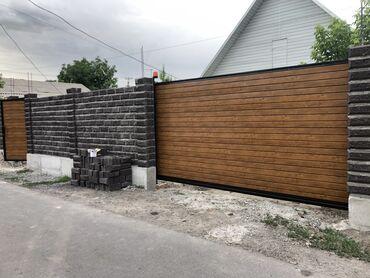ворота для дома цена in Кыргызстан   ВОРОТА: Ворота   Распашные, Откатные, Секционные   Металлические