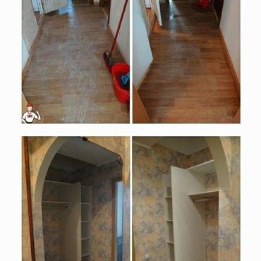 Уборка квартир,уборка домов,уборка в Бишкек