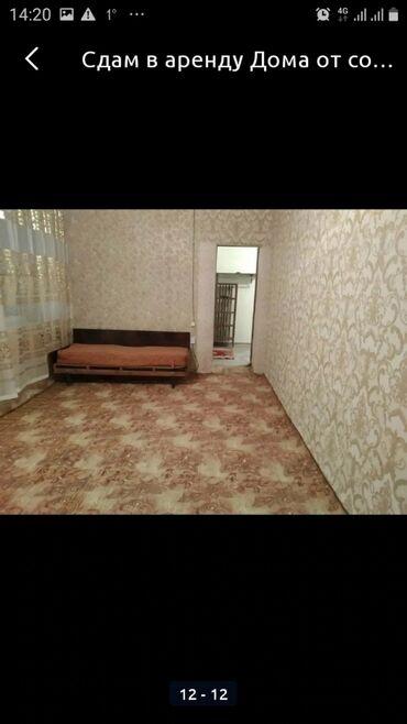 Шифер кант - Кыргызстан: Сдается квартира: 2 комнаты, 60 кв. м, Кант