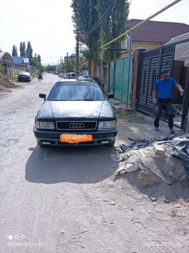 продам ауди а6 с4 in Кыргызстан | АВТОЗАПЧАСТИ: Audi 7 1992