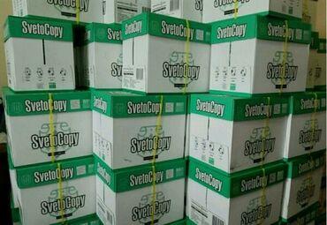 Продажа бумаги А4 светокопи есть в наличии 975 коробок в коробки по 5