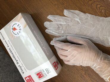 Перчатки виниловые, нитриловые, латексные и синтетические!!! В НАЛИЧИ