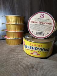 Кейтеринг в Кыргызстан: Еда в дорогуГотовые обеды в поход и на пикникВкусно сытно и не