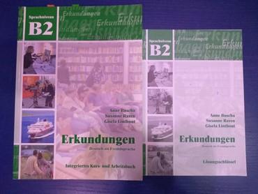 mektebe qeder hazirliq - Azərbaycan: Alman hazirliq kitabi diskide var (originaldir) Iwlenmeyib tezedir
