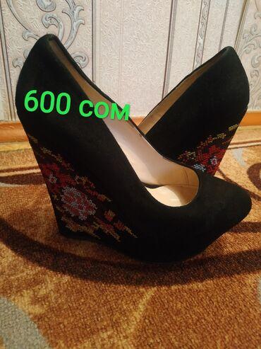 botinki 39 razmer в Кыргызстан: Продаю обувь, состояние отличное. одевала по пару раз))Первая пара