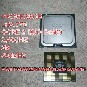 Prosessor (CPU) E4600 Core 2 Duo в Баку