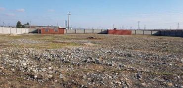 Недвижимость - Кант: Продаю участок под ЖД Тупик и производственно-складские помещения