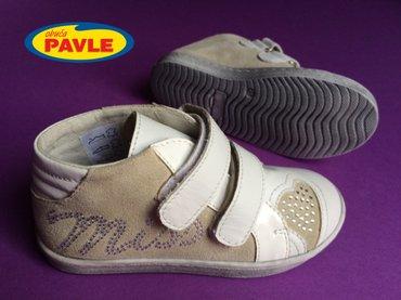 """""""Pavle"""" cipelice za devojčice. Nove, u svojoj originalnoj kutiji, - Crvenka"""