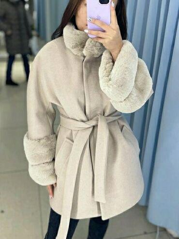 продажа номеров in Кыргызстан | ПРОДАВЦЫ-КОНСУЛЬТАНТЫ: Продается пальто в идеальном состоянии, не носили ни разу ( размер не