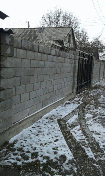 Сдаю дом под склад,или производство в Бишкек