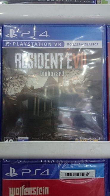 Bakı şəhərində Resident evil 7 Biohazard rus dilində