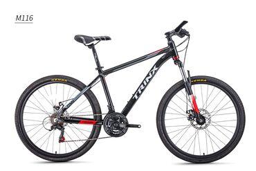 Trinx M 116 Алюминиевая рама 21 скоростьМногоцелевой велосипед