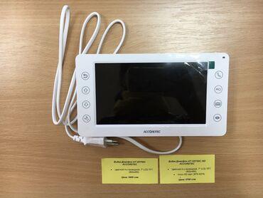 Домофоны и видеодомофоны Продажа и установка  Гарантия и качество  ОсО