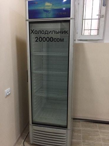 Продаю торговые оборудования: в Бишкек
