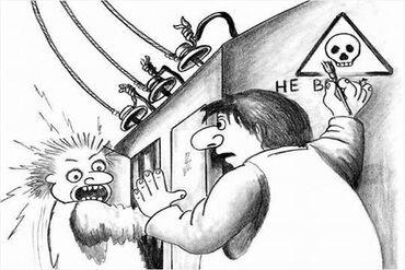 Вызов на дом электрика - Кыргызстан: Электрик | Установка счетчиков, Установка стиральных машин, Монтаж выключателей, Подключение электроприборов, Установка автоматов, Установка бытовой техники, Установка коробок, Установка телевизоров, Установка щитков, Установка трансформаторов, Установка опоры, Электромонтажные работы | Стаж Больше 6 лет опыта