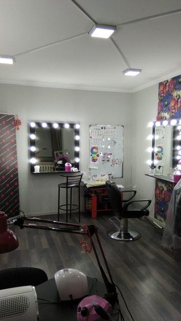 В закрытую студию красоты, в центре в Бишкек