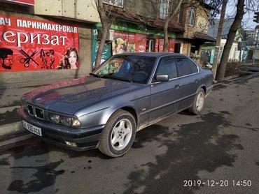 BMW 5 series 2 л. 1995