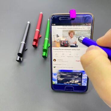1635 объявлений: Ручка со стилусом !   Ручка + стилус + подставка для телефона !    С