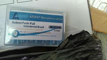 Ершики для чистки брекетов !!! всего 350 сом за упаковку в Бишкек