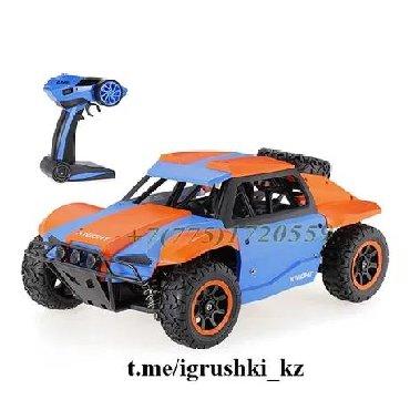 Машина на пульт управленииСупер скоростная машинка 25KM/Ч 4х4 Short