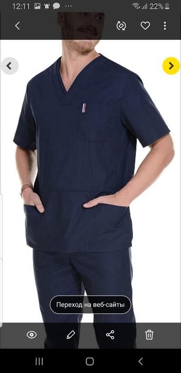Другая мужская одежда в Бишкек: Продаётся новая медицинская форма. размер:44-46,рост:170-176. Модель
