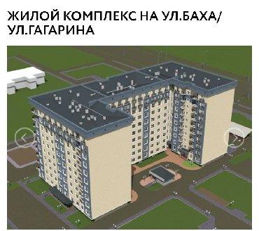 Продается квартира: 2 комнаты, 58 кв. м