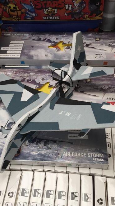 Rc avion - Srbija: Igracka avion od stiropola. avion se puni na usb kabal koji se dobija