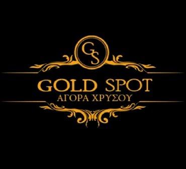 Αγορά Χρυσού Ενεχυροδανειστήριο Άμεσα Μετρητά Θησέως 28 Μαρούσι και