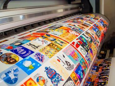 Печать на самоклейке+бесплатный дизайн+быстрые сроки!Печать на