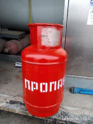 Газ баллон цена - Кыргызстан: Продаю Газ Баллон! ( С газом)