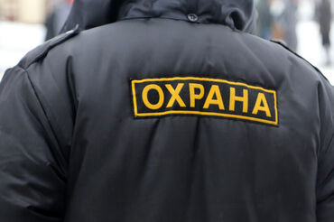 серверное по 1 в Кыргызстан: В охранное агенство требуется сотрудник Службы безопасности Мужчина
