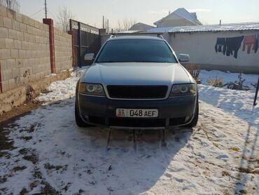 Audi A6 Allroad Quattro 2.7 л. 2001 | 200000 км
