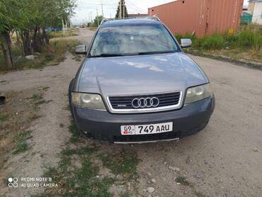 Audi A6 Allroad Quattro 2.5 л. 2004 | 200000 км