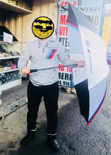 Зонты в оригинале BMW !!! Под заказ доставка до 10-12 дней!!!Кандайдыр